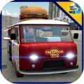 快餐车模拟器手机版