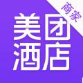 美团酒店商家客户端下载app手机版 v2.3.1