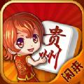 闲来贵州麻将下载安装最新版 v11.0.8