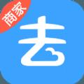 阿里旅行商家版app
