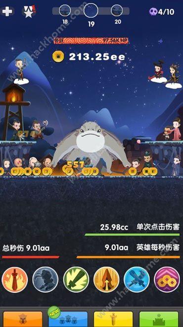 狂点妖妖灵游戏官方安卓版图2: