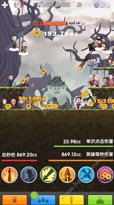 狂点妖妖灵游戏官方安卓版图4: