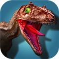 恐龙侏罗纪游戏