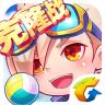 天天酷跑克隆战版本官方下载地址 v1.0.36.0