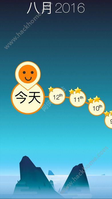 Lines FRVR汉化中文破解版图1: