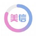 美信生活分期app下载官网手机版 v2.9.2
