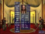 三国群英传2水浒无双存档修改破解版 v2.1.7