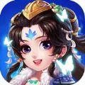 灵丘仙缘官方网站安卓手机版 v1.0.0
