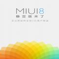 miui8.0.4.0稳定版下载 v1.0