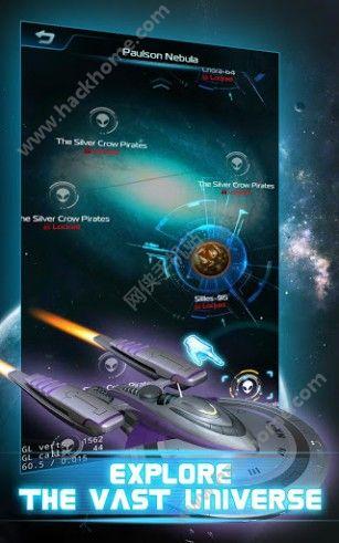 超新星之王手游下载百度版图1: