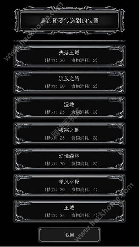 地下城堡2银骑士怎么打好 银骑士之键和镜子选择攻略[多图]图片1_嗨客手机站