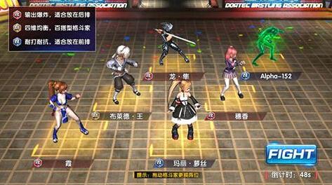 生死格斗5手游阵容搭配属性攻略[图]类别:新手攻略阅读:11次更新时图片