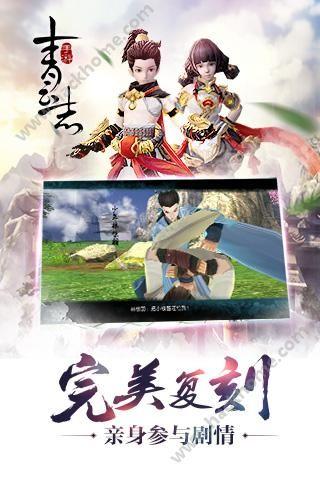 诛仙青云志游戏官网下载图4: