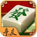 亲友湖南棋牌游戏官方手机版 v1.0.0.0