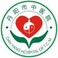 丹阳市中医院官网手机版下载 v1.0.0