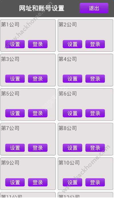 奖虫苹果版app下载图4: