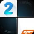 钢琴块2下载安装免费版 v3.0.0.321
