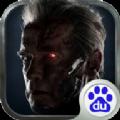 终结者创世纪重生官方网站版下载 v1.1.3