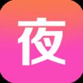 夜夜直播软件app官方下载安装 v3.5.8