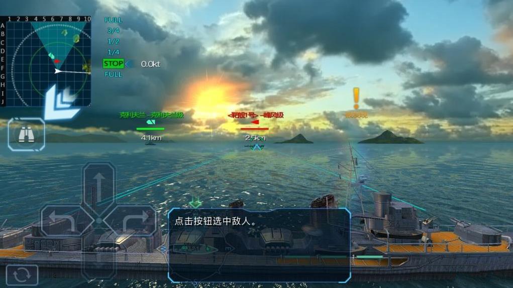 战舰联盟研发什么战舰好 科技研发攻略[图]