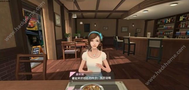 撩妹日记VR天堂岛无限金币内购破解版 v1.0