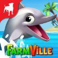 开心农场海岛度假无限金币内购破解版(FarmVille Tropic Escape) v1.50.1943