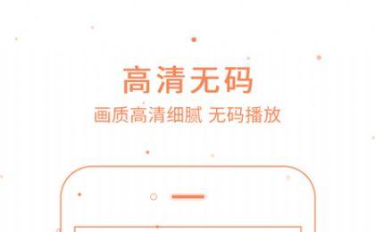 黄瓜影音播放器图4