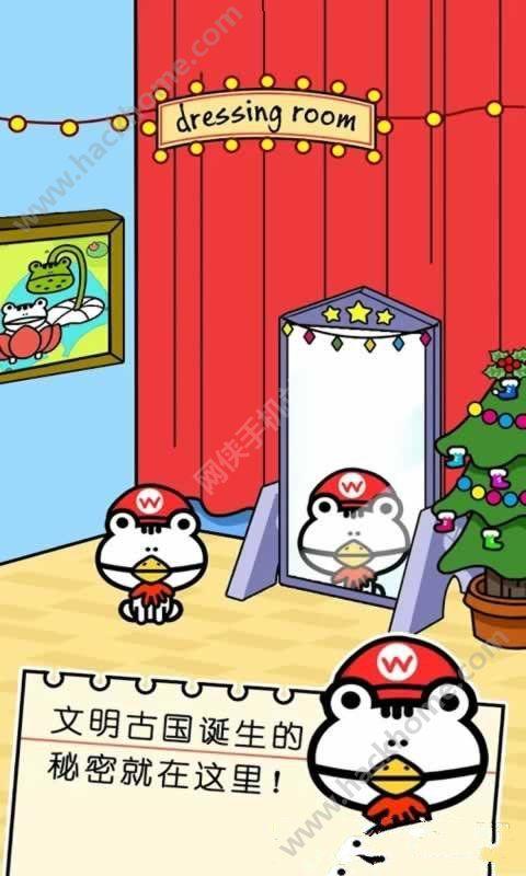 青蛙进化游戏安卓手机版下载图4: