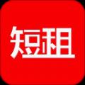 短租民宿app手机版下载 v1.0.0