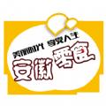 安徽零食官网版
