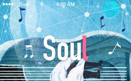 Soul社交手机版图2