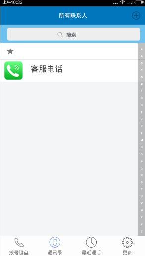 最便宜的网络电话_最便宜的网络电话