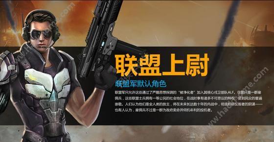 全民枪战创造手机游戏IOS版图2: