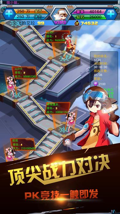 觉醒吧数码兽手游官网正式版图4: