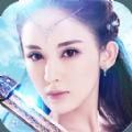 御剑情缘官网下载腾讯版 v1.1.9