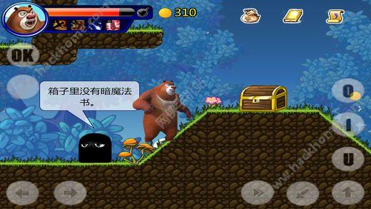 奇幻世界游戏手机版下载图4: