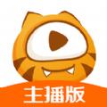 虎牙助手主播版app官方下载 v1.21.0