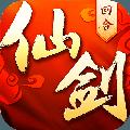 仙剑奇侠传3D回合手游官网下载 v1.0.10