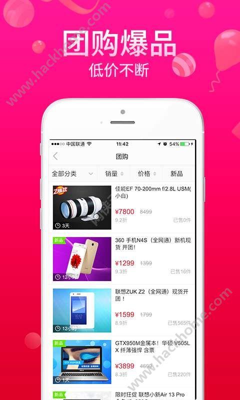 ZOL商城官网软件app下载图4: