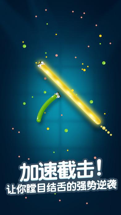 蛇蛇大战腾讯版下载最新版图1: