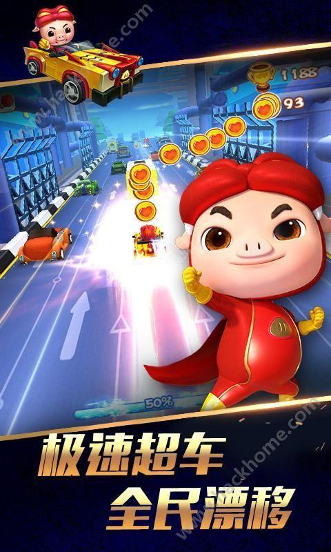 猪猪侠之传奇车神2游戏官网下载正式版图2: