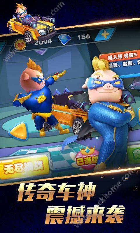 猪猪侠之传奇车神2游戏官网下载正式版图4: