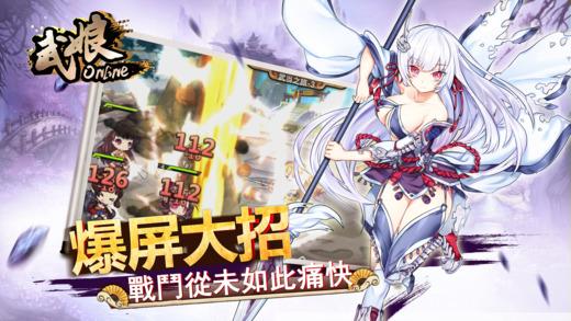 武娘ol官方网站正版手游下载图2: