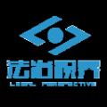 法治视界app手机版下载 v6.0.0.1