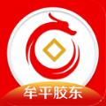 牟平胶东村镇银行官网app客户端下载 v1.3.0.5