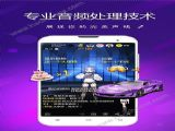 酷狗KTV在线手机版官方下载软件app v1.4.0
