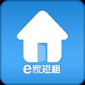 e家短租app下载手机版 v1.0