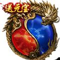 烈火斩手游官网安卓版 v2.0.0