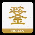 黄金银行官网app下载 v1.0