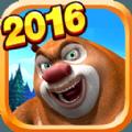 熊出没之熊大快跑游戏破解安卓版 v2.3.9